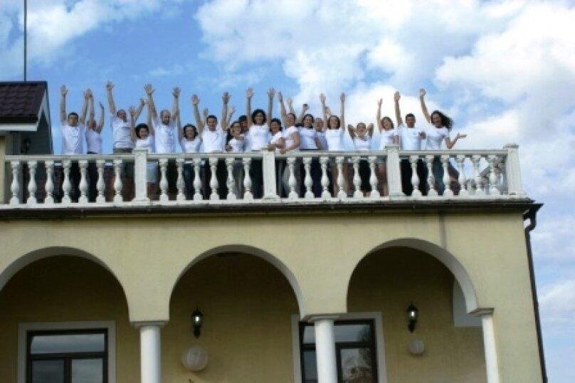 Дом у пруда, 500 кв.м. на 25 человек, 3 спальни, д. Рыжево, 46а, Егорьевск - Фотография 100