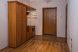 2-комн. квартира, 70 кв.м. на 5 человек, улица Масгута Латыпова, 58, Казань - Фотография 11