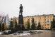 2-комн. квартира, 65 кв.м. на 5 человек, улица Николаева, 5, Казань - Фотография 16