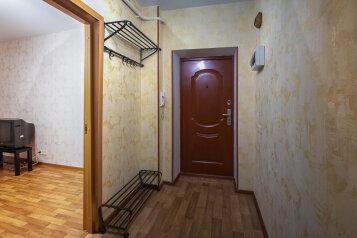 2-комн. квартира, 65 кв.м. на 5 человек, улица Николаева, Казань - Фотография 2