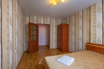 2-комн. квартира, 68 кв.м. на 4 человека, Чистопольская улица, Казань - Фотография 2