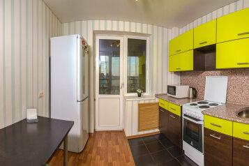2-комн. квартира, 68 кв.м. на 4 человека, Чистопольская улица, Казань - Фотография 4