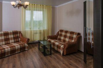 2-комн. квартира, 71 кв.м. на 5 человек, Ягодинская улица, Казань - Фотография 1