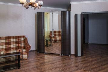 2-комн. квартира, 71 кв.м. на 5 человек, Ягодинская улица, Казань - Фотография 3