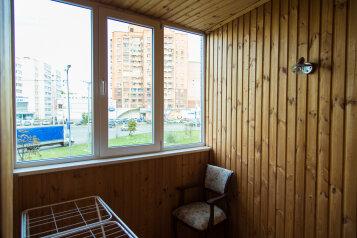 2-комн. квартира, 86 кв.м. на 5 человек, Чистопольская улица, Казань - Фотография 4