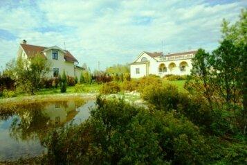 Дом у пруда, 500 кв.м. на 25 человек, 3 спальни, д. Рыжево, Егорьевск - Фотография 1