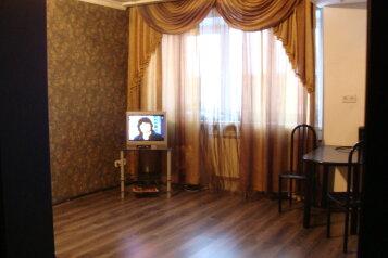 1-комн. квартира, 33 кв.м. на 2 человека, улица Кирова, Центральный район, Новокузнецк - Фотография 1