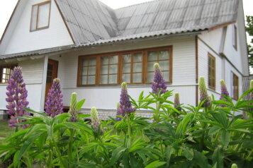 Дом, д.Слобода, 25 на 1 номер - Фотография 1