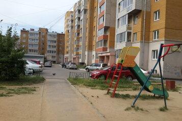 1-комн. квартира, 52 кв.м. на 2 человека, улица Байкальская, 216А/3, Октябрьский округ, Иркутск - Фотография 4