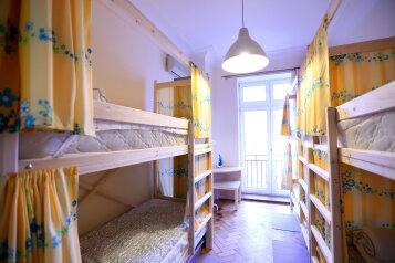 Хостел– Кутузовский, Кутузовский проспект на 4 номера - Фотография 4
