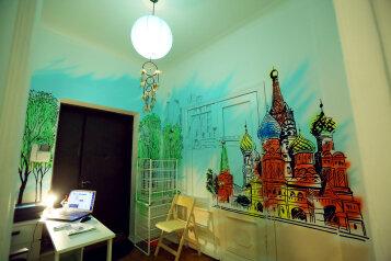 Хостел– Кутузовский, Кутузовский проспект, 35 на 4 номера - Фотография 1