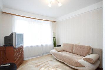 1-комн. квартира, 41 кв.м. на 4 человека, Краснопутиловская улица, метро Московская, Санкт-Петербург - Фотография 3