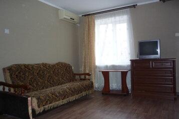 1-комн. квартира, 33 кв.м. на 3 человека, улица Советская, Феодосия - Фотография 1