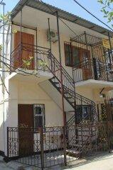 2-комн. квартира, 75 кв.м. на 6 человек, улица Горького, Алушта - Фотография 2
