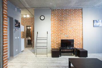2-комн. квартира, 62 кв.м. на 7 человек, Набережная улица, 27, Долгопрудный - Фотография 4
