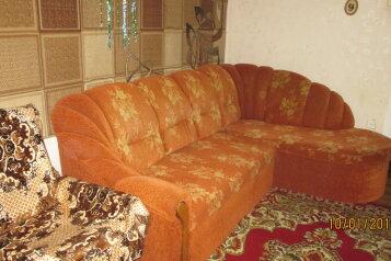 2-комн. квартира на 4 человека, Октябрьская улица, 40, Алушта - Фотография 1