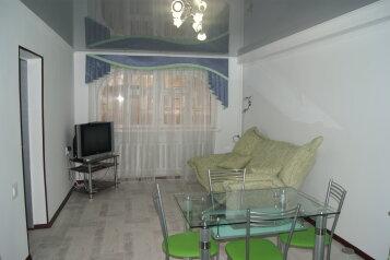 2-комн. квартира, 60 кв.м. на 2 человека, улица Тельмана, Кисловодск - Фотография 1