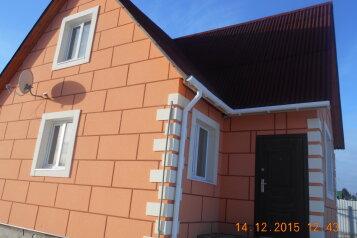Дом, 100 кв.м. на 9 человек, 3 спальни, Венюково, Шоссейная, Чехов - Фотография 3