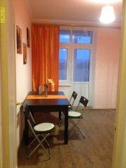 1-комн. квартира, 55 кв.м. на 4 человека, проспект Ермакова, 6, Новокузнецк - Фотография 1