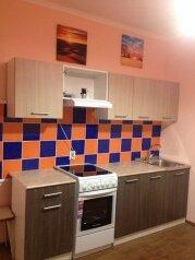 1-комн. квартира, 55 кв.м. на 4 человека, проспект Ермакова, 6, Новокузнецк - Фотография 2