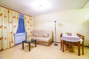 1-комн. квартира на 2 человека, улица Софьи Ковалевской, 16, микрорайон Древлянка, Петрозаводск - Фотография 1