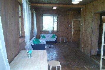 Коттедж, 212 кв.м. на 9 человек, 3 спальни, село Онуфриево, Черемушки , 22, Истра - Фотография 3