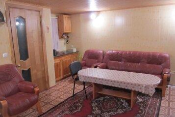 Дом для отдыха, 50 кв.м. на 4 человека, 1 спальня, Центральная улица, 15, Лахденпохья - Фотография 2