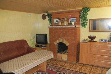 Дом для отдыха, 50 кв.м. на 4 человека, 1 спальня, Центральная улица, 15, Лахденпохья - Фотография 4