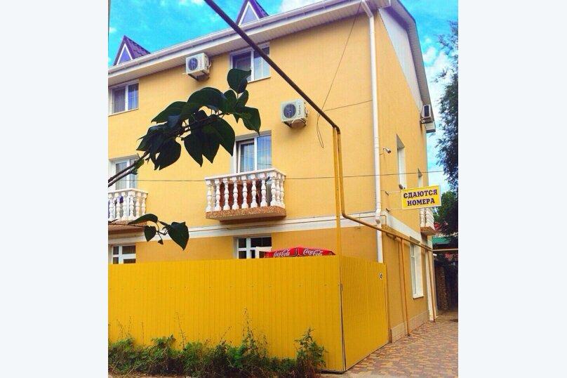 """Мини-отель """"Малибу"""", улица Листовничей, 6а на 7 номеров - Фотография 33"""