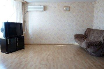 2-комн. квартира, 56 кв.м. на 4 человека, Амурский бульвар, Хабаровск - Фотография 4