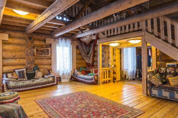 Дом, 400 кв.м. на 20 человек, 5 спален, деревня Иванцево, Дмитров - Фотография 3