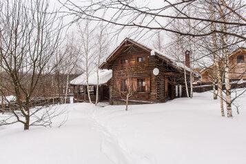 Дом, 200 кв.м. на 8 человек, 3 спальни, деревня Иванцево, Дмитров - Фотография 1