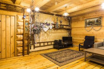 Дом, 220 кв.м. на 10 человек, 4 спальни, деревня Шеломово, Наро-Фоминск - Фотография 2