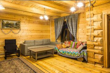 Дом, 220 кв.м. на 10 человек, 4 спальни, деревня Шеломово, Наро-Фоминск - Фотография 3