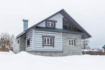 Дом, 220 кв.м. на 10 человек, 4 спальни, деревня Шеломово, Наро-Фоминск - Фотография 1