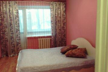 2-комн. квартира, 54 кв.м. на 4 человека, улица Лермонтова, Хабаровск - Фотография 4