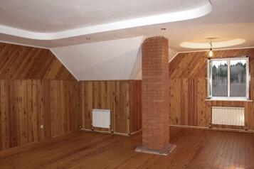 Дом, 600 кв.м. на 30 человек, 5 спален, 4-я Лесная улица, Можайск - Фотография 1