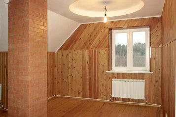 Дом, 600 кв.м. на 30 человек, 5 спален, 4-я Лесная улица, Можайск - Фотография 2