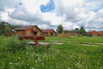 Дом, 65 кв.м. на 4 человека, 2 спальни, деревня Инино, Подольск - Фотография 1