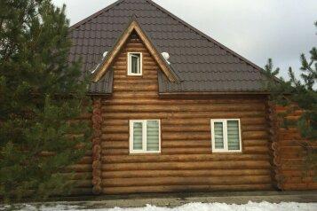 Дом, 100 кв.м. на 6 человек, 2 спальни, дер. Дудкино, Москва - Фотография 4