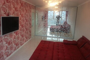 1-комн. квартира, 46 кв.м. на 5 человек, Перекопская улица, 4, Алушта - Фотография 2