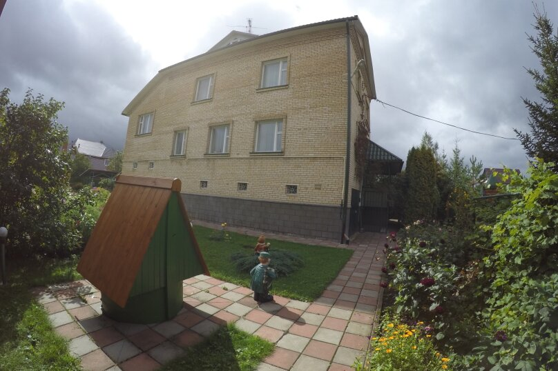 Дом, 500 кв.м. на 35 человек, 7 спален, улица Маршала Жукова, 30, Софрино - Фотография 24