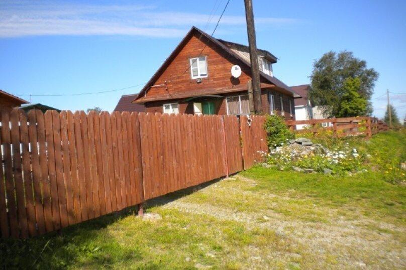 Дом у озера Сегозеро , 120 кв.м. на 7 человек, 2 спальни, д. Карельская Масельга, Центральная, 1а, Медвежьегорск - Фотография 17