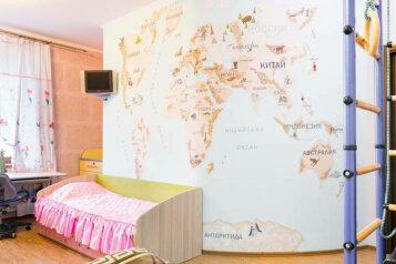 3-комн. квартира, 102 кв.м. на 7 человек, Венцека, Самарский район, Самара - Фотография 4