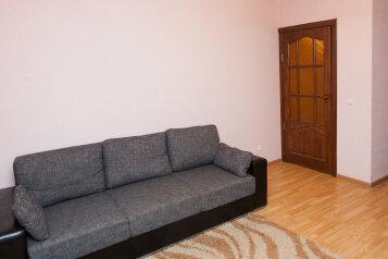 1-комн. квартира, 40 кв.м. на 3 человека, Краснинское шоссе, Смоленск - Фотография 4