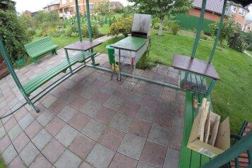 Дом, 500 кв.м. на 40 человек, 7 спален, улица Маршала Жукова, Софрино - Фотография 2