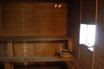 Дом у озера Сегозеро , 120 кв.м. на 7 человек, 2 спальни, д. Карельская Масельга, Центральная, 1а, Медвежьегорск - Фотография 2