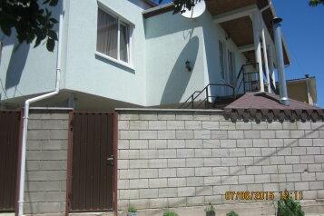 Гостевой дом, Терлецкого, 54б на 2 номера - Фотография 2