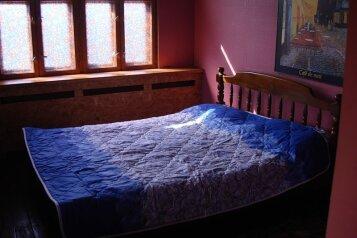 Дом, 500 кв.м. на 20 человек, 7 спален, село Трошково, Раменское - Фотография 4