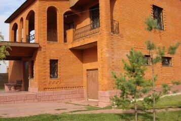Дом, 500 кв.м. на 20 человек, 7 спален, село Трошково, 1, Раменское - Фотография 1